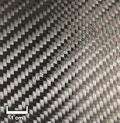 PROFABRIC - Karbon Fiber Kumaş 245 gr/m2 3k twill En:150 cm.